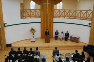 新園舎献堂式