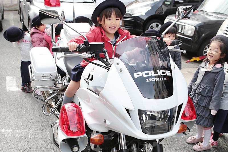 警察署訪問