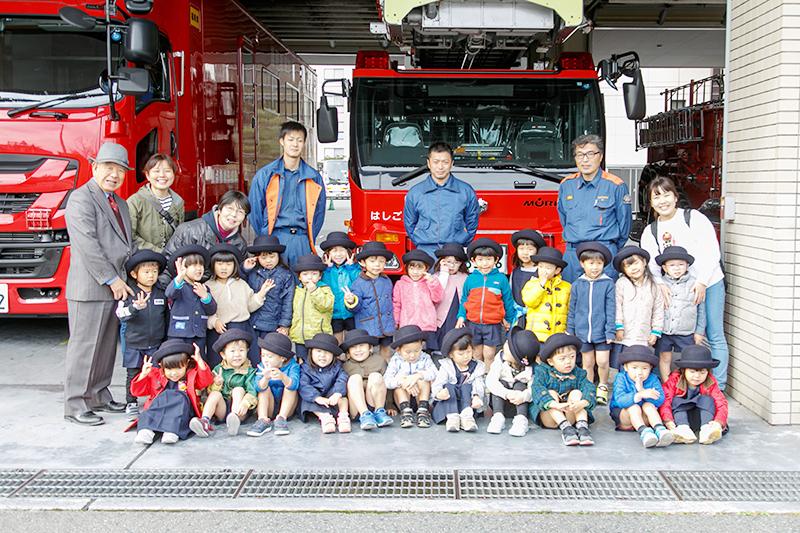 消防署訪問